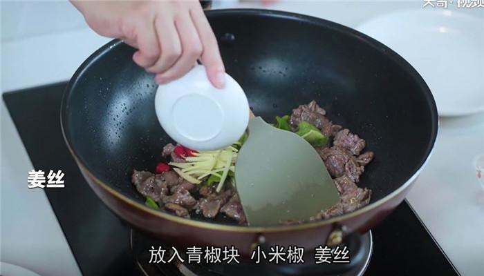 木耳炒牛肉做法步骤:11