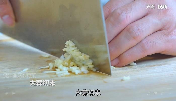 浇汁香菇炒青菜做法步骤:4