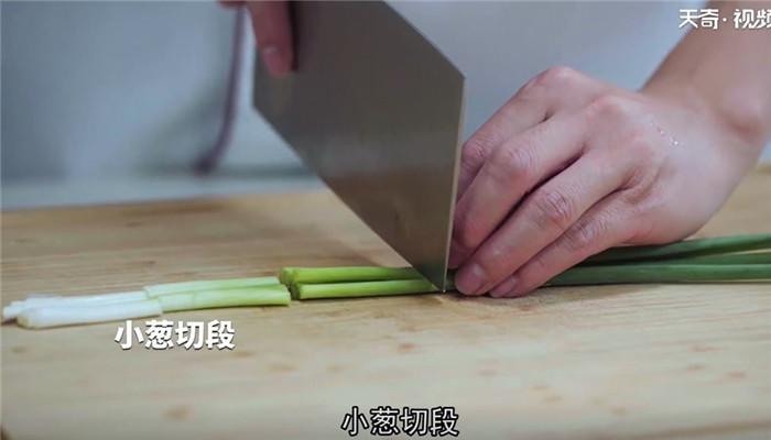 木耳炒牛肉做法步骤:8