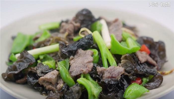 木耳炒牛肉做法步骤:13