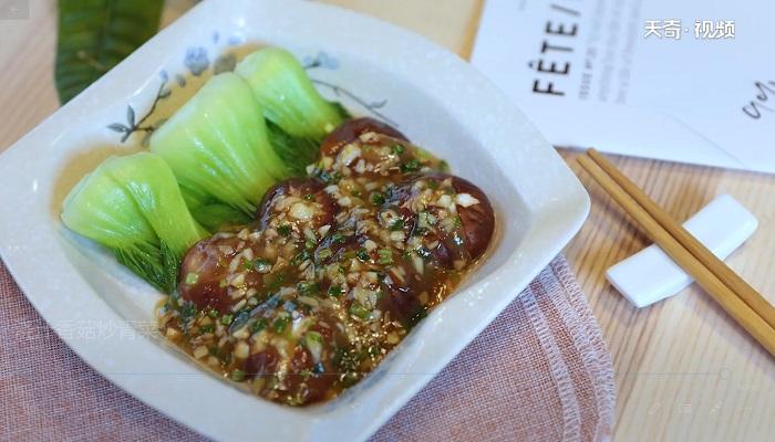 浇汁香菇炒青菜做法步骤:9