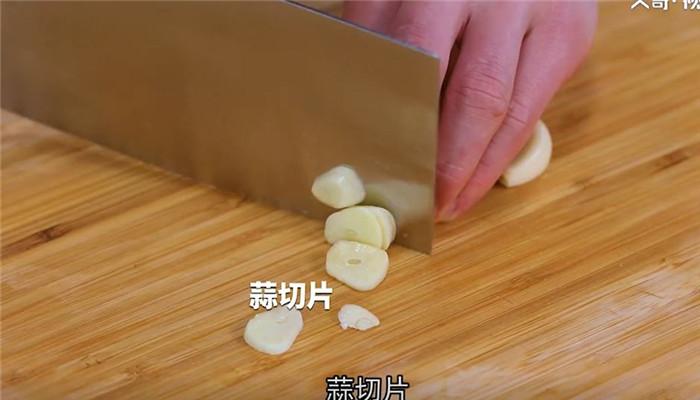 香酥草鱼做法步骤:6