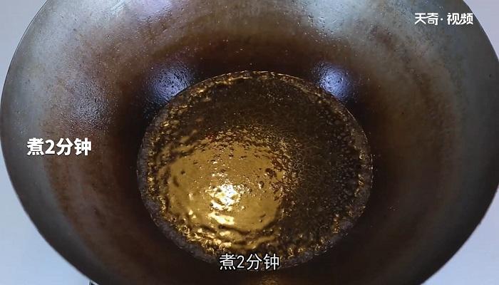 腐竹焖草鱼做法步骤:7