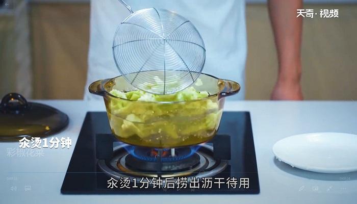 彩椒花菜做法步骤:7