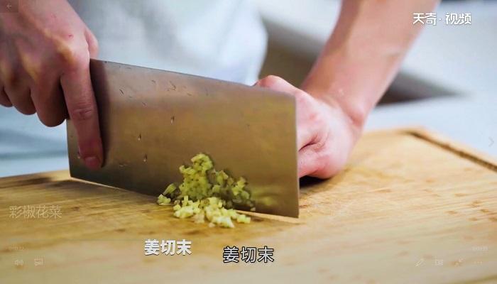 彩椒花菜做法步骤:6