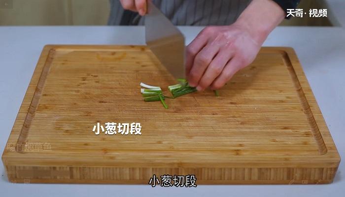 腐竹焖草鱼做法步骤:4