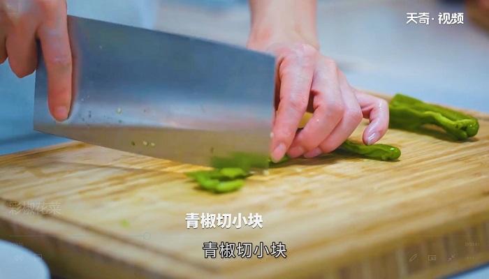 彩椒花菜做法步骤:4