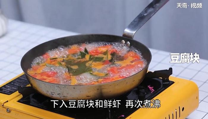低脂豆腐鲜虾汤做法步骤:6