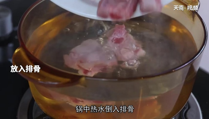 淡菜山药排骨汤做法步骤:6