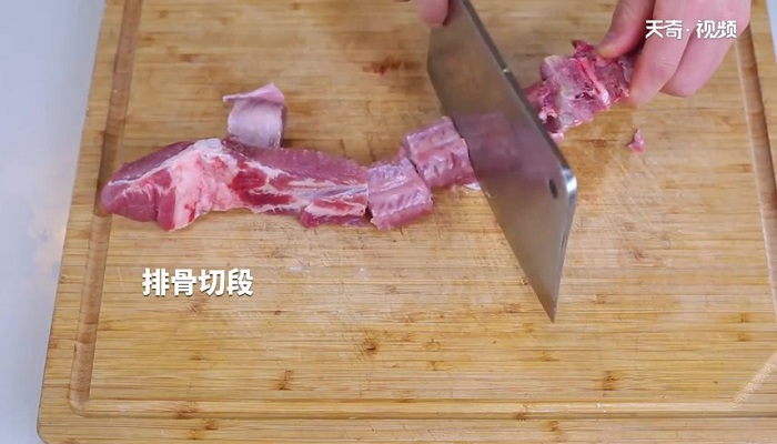 淡菜山药排骨汤做法步骤:3
