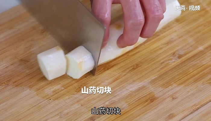 淡菜山药排骨汤做法步骤:5