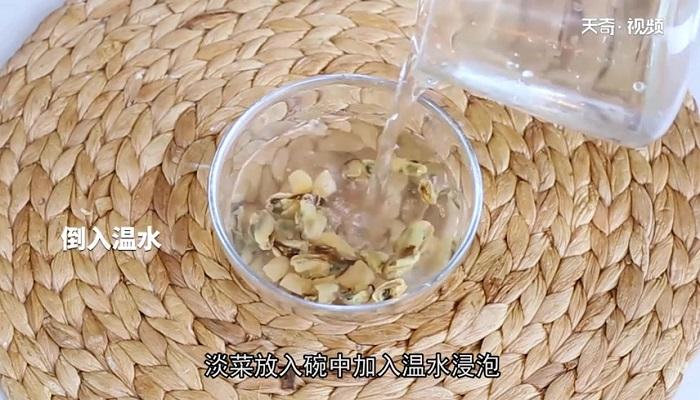 冬瓜烧淡菜做法步骤:2