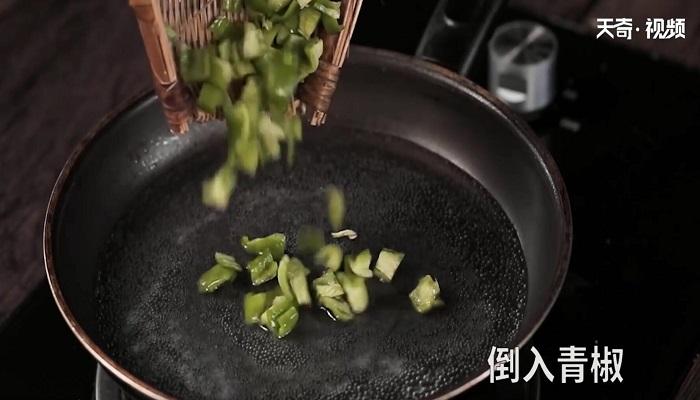 香菇鲜虾盏做法步骤:7