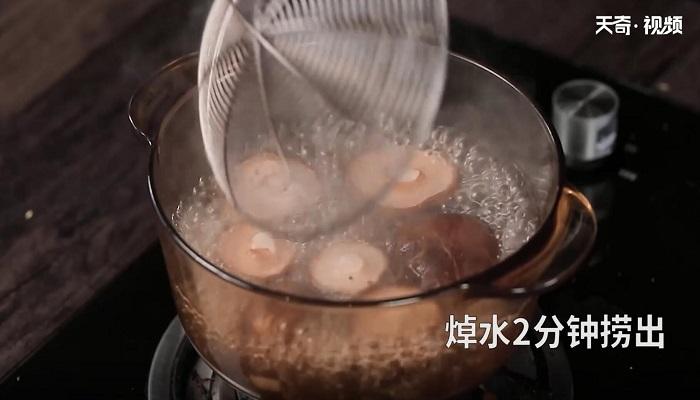香菇鲜虾盏做法步骤:5
