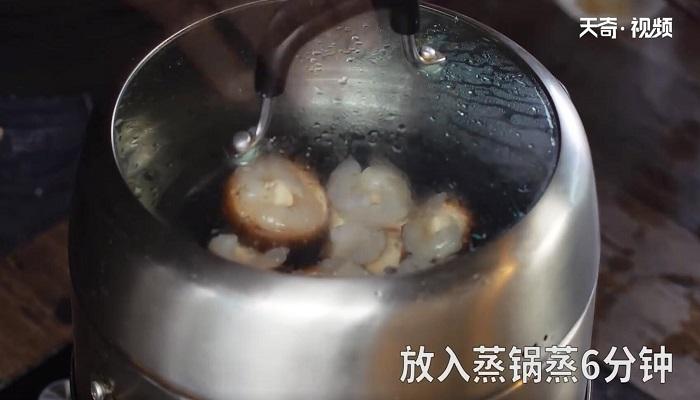 香菇鲜虾盏做法步骤:6