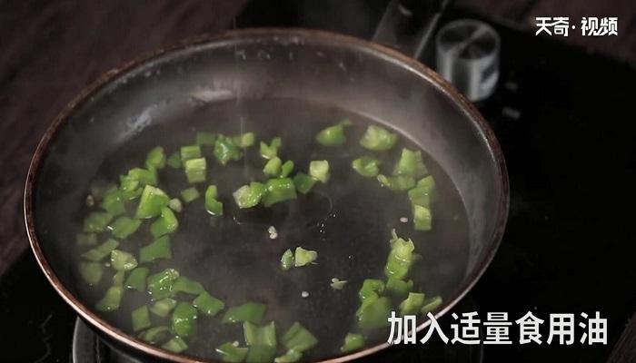香菇鲜虾盏做法步骤:8