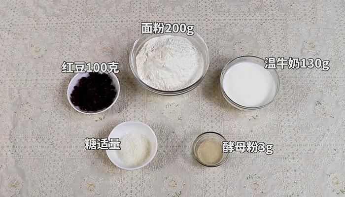 淡菜山药排骨汤做法步骤:2
