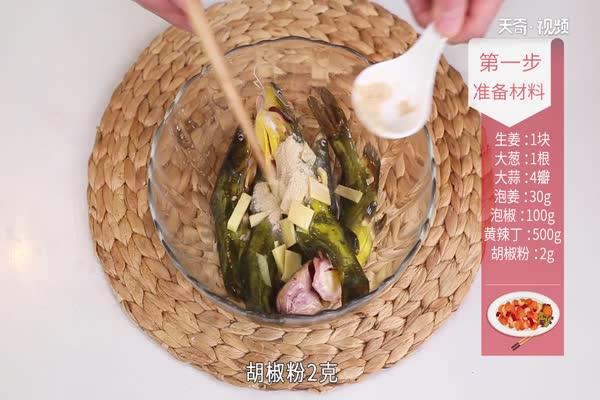 泡椒黄辣丁做法步骤:7