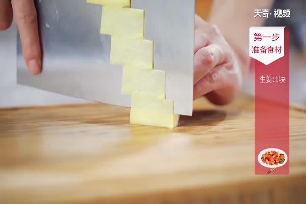 口水鸡做法步骤:2