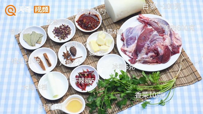 红烧羊肉怎么做好吃做法步骤:1