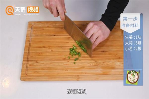 牡蛎豆腐做法步骤:1