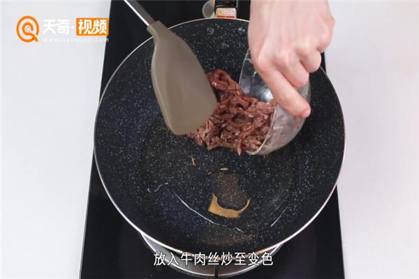 蒜苗炒牛肉做法步骤:7