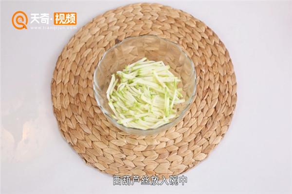 炝拌西葫芦做法步骤:5