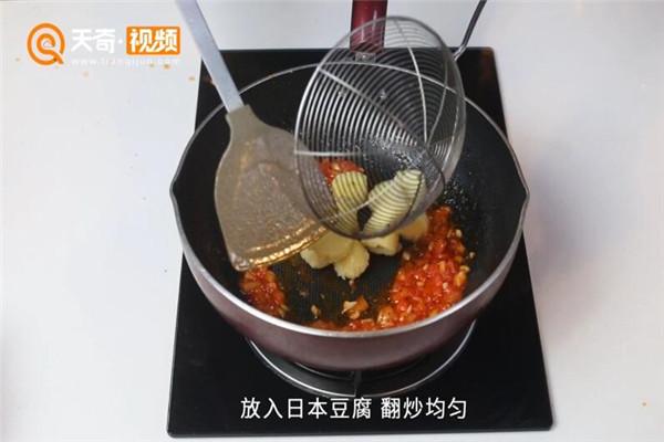 茄汁日本豆腐做法步骤:3