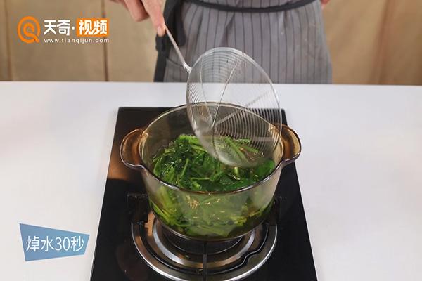 菠菜鸡蛋汤做法步骤:5