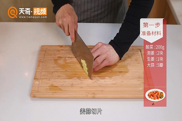 酸菜鸡做法步骤:4