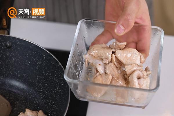 辣椒炒肉做法步骤:7