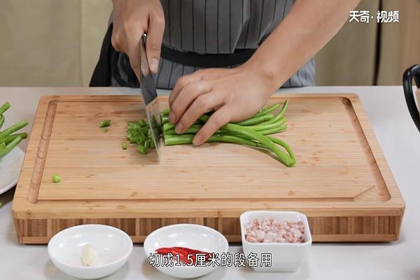 空心菜梗炒肉末做法步骤:2