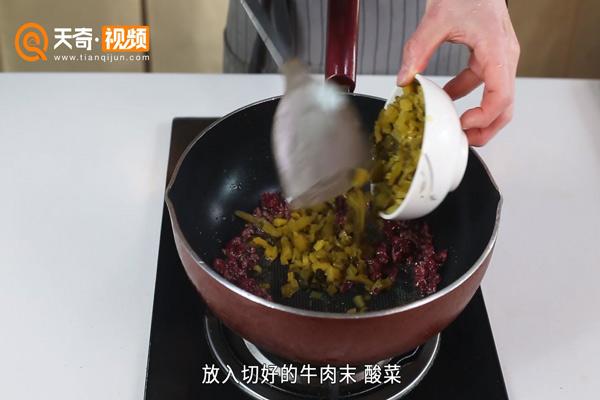 酸菜牛肉末做法步骤:6