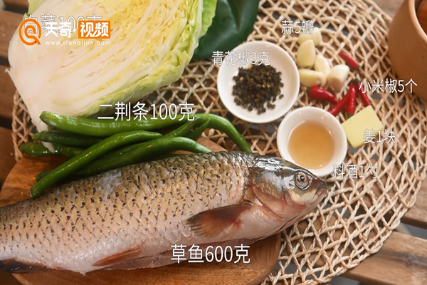 青椒鱼做法步骤:1