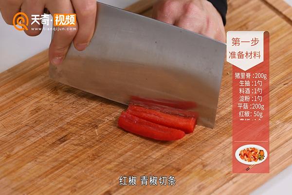 平菇炒肉做法步骤:5