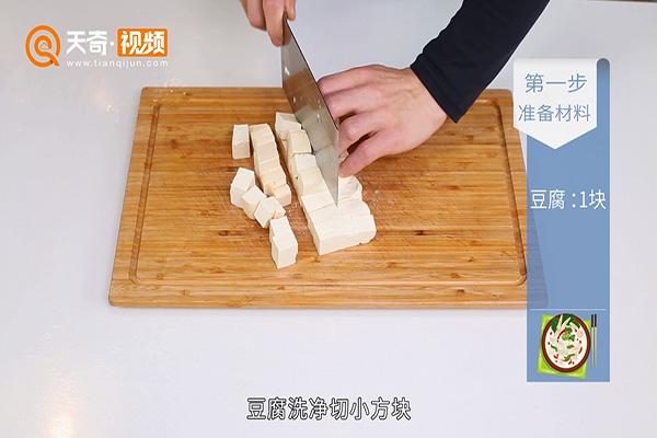 小葱拌豆腐做法步骤:2