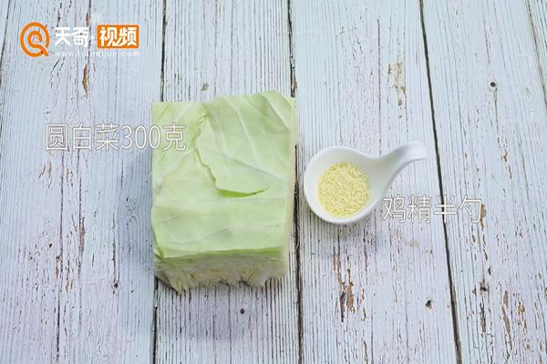 清炒白菜做法步骤:1