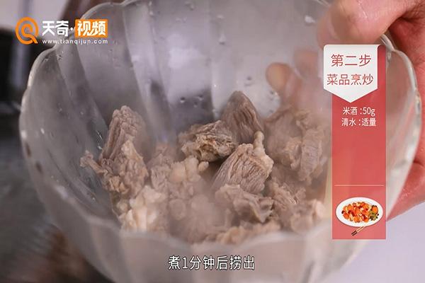 清炖羊肉汤做法步骤:7