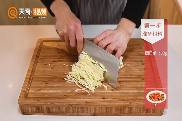 清炒白菜做法步骤:2