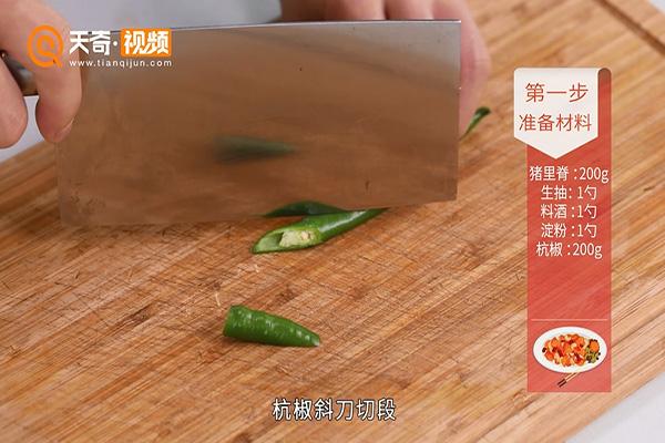 辣椒炒肉做法步骤:4