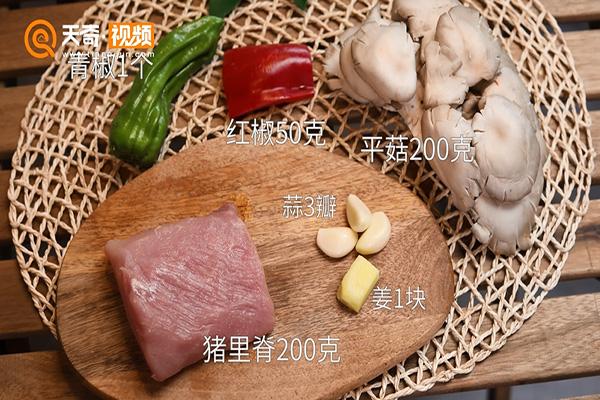 平菇炒肉做法步骤:1