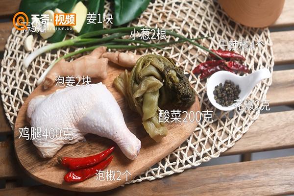 酸菜鸡做法步骤:1
