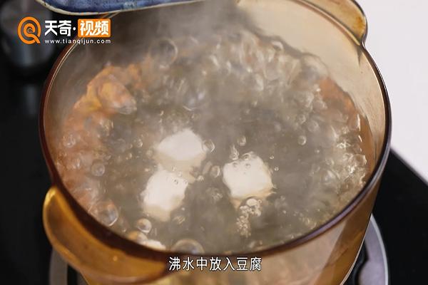 小葱拌豆腐做法步骤:4