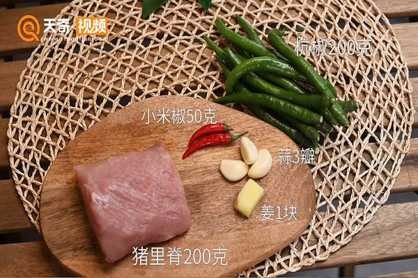 辣椒炒肉做法步骤:1