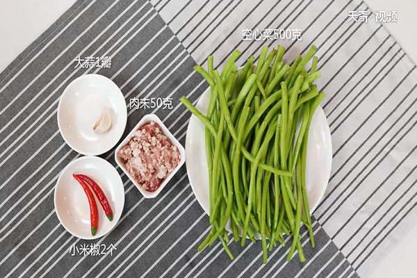 空心菜梗炒肉末做法步骤:1