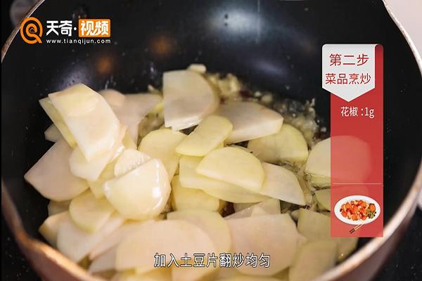 红烧土豆片做法步骤:3