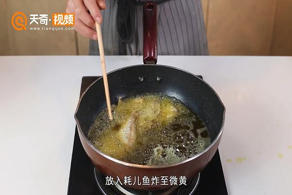 干烧耗儿鱼做法步骤:7