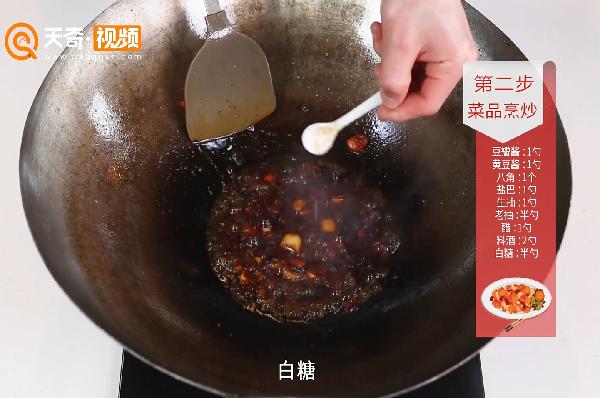 酱焖草鱼做法步骤:9