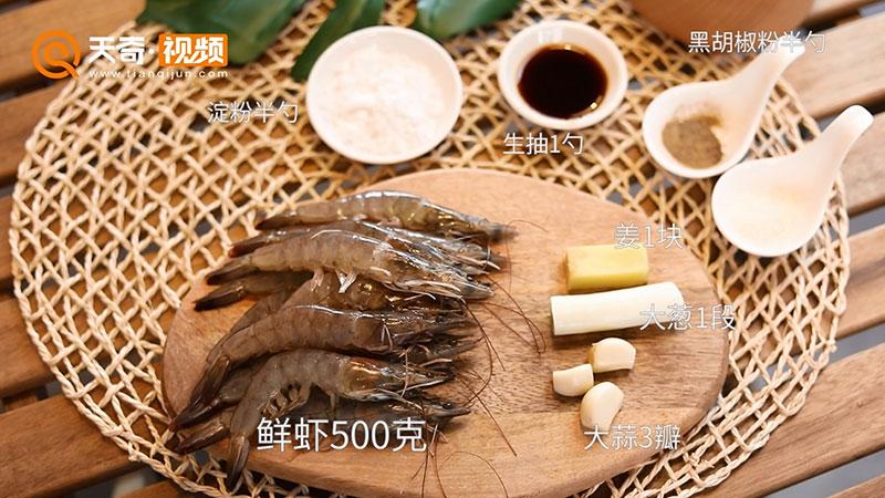 红烧大虾怎么做好吃做法步骤:1