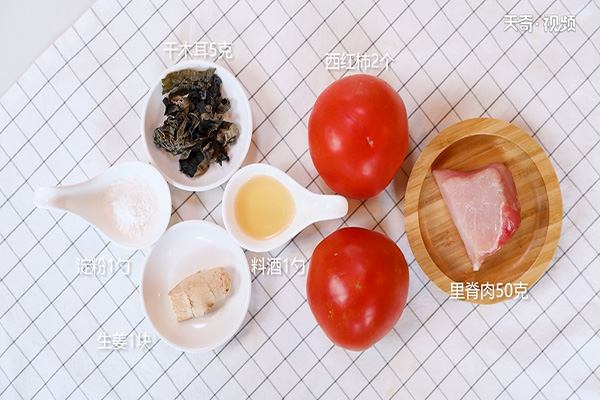 西红柿肉片汤做法步骤:1